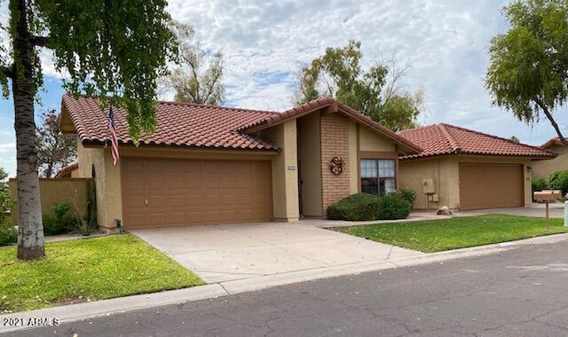 Photo of 12326 S SHOSHONI Drive, Phoenix, AZ 85044